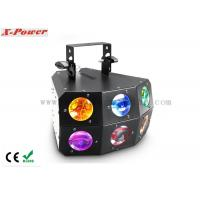 90W LED Derby Moonflower Light / Matrix Beam Sound Activated Disco Lights Manufactures