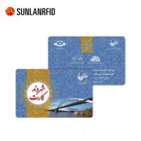 China Plastic Card Printed Card and High Quality Chip on sale