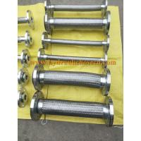 flexible metal hose/ Stainless Steel hose / Vibration Absorber / Stainless Steel Vibration Shock Absorber Manufactures