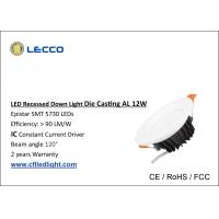 12W LED Recessed Downlight 100 LM / W , SMD Led Bathroom Downlights Fan Type Manufactures