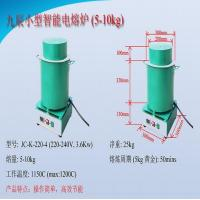 Portable Small Jewelry Melting Furnace 15kg for Sale