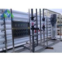 Laboratory Use Portable Boiler Feed Water Treatment System Stainless Steel Frame Manufactures