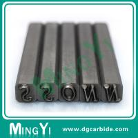 Hot Sale High Quality Precision Custom Metal Letter Number Punch made in Dongguan China Manufactures