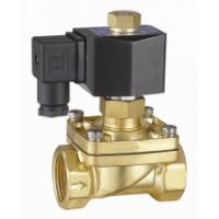2 Inch Semi Direct Acting Brass Water Solenoid Valve Normally Open 24VDC Manufactures