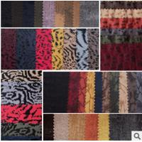 Printing faux suede Manufactures