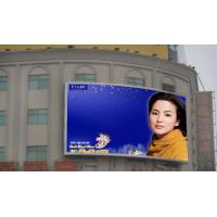 Flexible Outdoor Advertising LED Display , 3in1 SMD P6 Led Advertising Display Manufactures