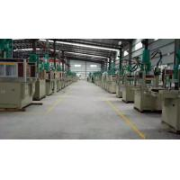 Hommar Industry Co,. Limited