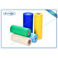 Green And Red TNT PP Nonwoven Fabric PP Spunbond Non Woven For Shopping Bags Manufactures