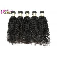 No Tangle And Shedding Free Curly 100% Real Brazilian Human Hair Weave Extensions Manufactures