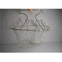 Woven Stainless Steel Wire Basket , Heat Resistance Mesh Fryer Basket Manufactures
