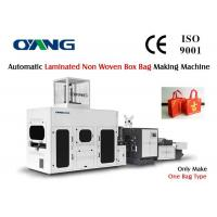 Low Noise Non Woven Bags Making Machine Non Woven Shopping Bag Making Machine Manufactures