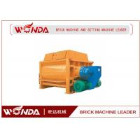 China SJ 300 × 42 Double - Horizontal - Shaft - Forced Mixer In Autoclave Aerated Concrete Block on sale