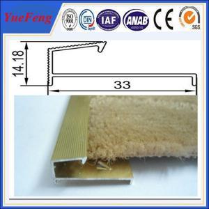 OEM lenght carpet edge trim, 1m carpet smooth edge, ODM aluminum profile carpet Manufactures