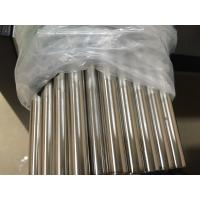 Cold Drawn Welded Stainless Steel Pipe 304 316 Stainless Steel Welded Tubes Manufactures