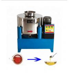 Edible Oil Centrifugal Oil Filter Sesame Oil Filter 40 - 50 Kg / Batch Capacity Manufactures