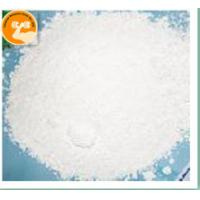 China Adult Oxibendazole Veterinary Antibacterial Powder 99% API CAS 20559 55 1 on sale