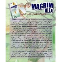 China Magrim Diet pills Slimming Capsule Super Fat Burning Weight Loss Pills on sale