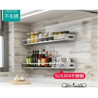 Single Layer Wall Mounted Kitchen Storage , Dish Organizer Rack With Falling Holder Manufactures