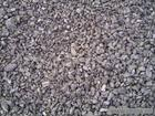 Gas Calcined Anthracite Manufactures