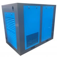 55KW Direct 75HP Blue Screw Type Air Compressor Air Cooling 380V / 50HZ
