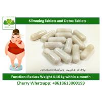 Body Belly Slimming Fat Loss Tablets , Appetite Suppressant Natural Weight Loss Pills Manufactures