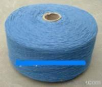 Cotton Mops Yarn Manufactures