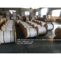 ACSR Galvanized Wire Cable AS3606 BS 4565 , 0.5-5.0mm Gauge Steel Core Wire Manufactures