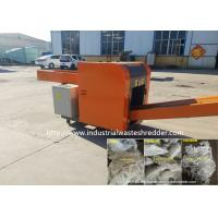 Waste Yarn Rag Cutting Machine Spander Fiber Yarn Nylon Polyester Yarn Shredder