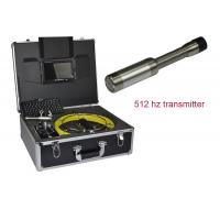 China inspection video camera for standard pipeline inspection with 512 hz locator on sale