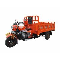 China Differential Axle Cargo Motor Tricycle With Open Body Heightening Carriage on sale