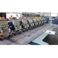 Programmable Embroidery Machine For Home Business With LCD Screen