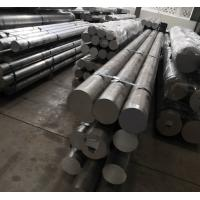 Buy cheap 6061 T6 Solid Aluminium Solid Round Bar 10 Inches Diameter For Aircraft Industry from wholesalers