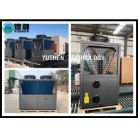 China Low Noise Heat Pump Heating And Cooling System Stainless Steel Heat Exchanger on sale