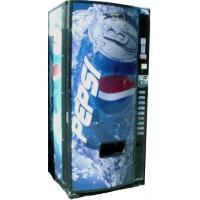 China Hot Water Vending Machine with 50L water storage tank on sale
