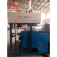 Reciprocating Type Pulp Molding Machine Paper Pulp Egg Tray Molding Machine Manufactures