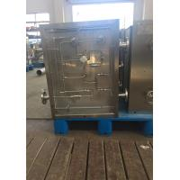 Buy cheap Gas High Pressure Sampling System Under High Temperature Normal Pressure from wholesalers