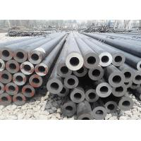 Buy cheap Customized Diameter Hot Rolled Carbon Steel Pipe Q234 / C20 / C35 / C45 from wholesalers