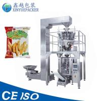 High Stability Automatic Grain Packing Machine , Automatic Weighing And Packing Machine Manufactures