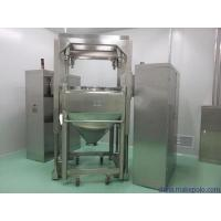 Single Arm Hopper Industrial Mixing Machine Button Control High Efficiency Manufactures