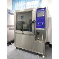 China IPX8 Water - Resistance Testing Machine For Automobiles , Motorcycles Etc on sale