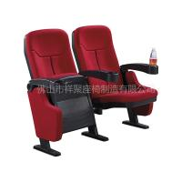 Standard Size Red Frabic Movie Theater Chairs / Stadium Theater Seating Manufactures