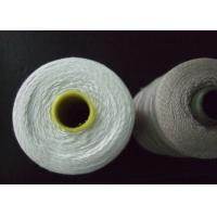 China Industrial Spun Polyester Thread , High Tenacity Polyester Yarn on sale