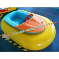 China Inflatable Bumper boat for Children use with different color use in pool, lake bumper on sale