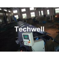 4 / 6 / 8 / 10 / 12m CNC Shearing and Folding Curving Machine With Slitting and Bending Multifunction Manufactures
