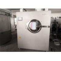 Poreless Tablet Coating Machine (BGW-80E) Efficiency Intelligent for Pharmaceutical Machinery Manufactures