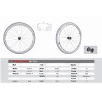 MT730 MT19-03 Wheel Chair, Aluminum Bicycle Wheel Alloy6061-T6 Silver Manufactures