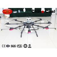 FH-8Z-5 UAV Agriculture Drone Crop Sprayer Pump Equipment With 4 meters Spraying Area Manufactures
