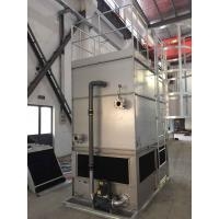 China Professional Industrial Water Cooling Towers Pure Water Cooling / Heat Exchanger for sale
