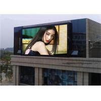 HD P16 Electronic Outdoor Advertising LED Display ScreenFixed Installation Manufactures