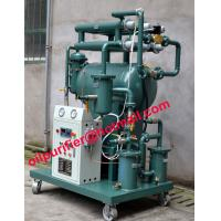 Single-Stage Vacuum Oil Filtration Unit For Energized Transformer,Oil-immersed type transformers oil recycling (LCWD-35 Manufactures